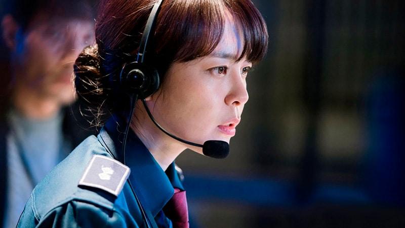 Le drama Voice Saison 1 (Netflix)