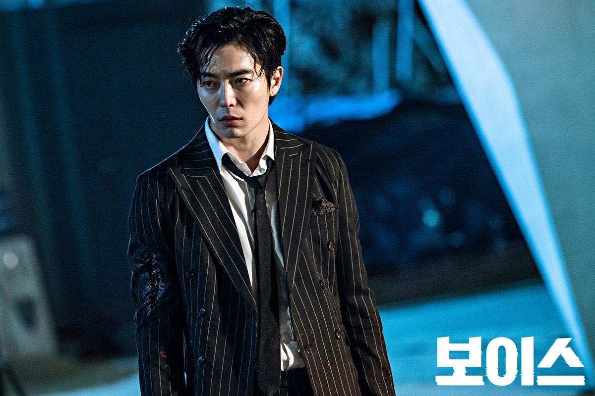 Kim Jae Wook dans Voice