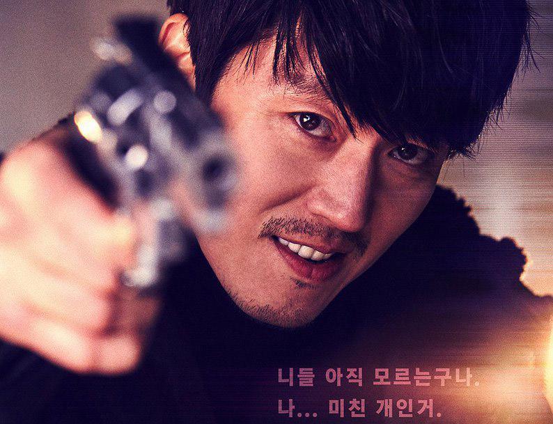 Critique de la série Voice, thriller coréen avec Jang Hyuk et Lee Ha-Na