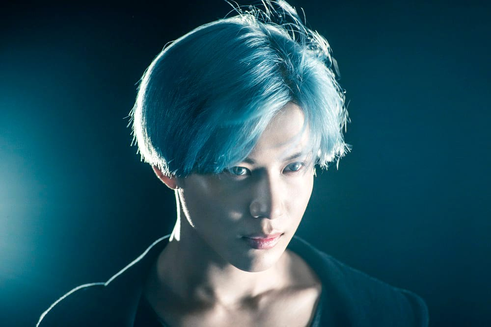 Teaser du drama japonais Final Life