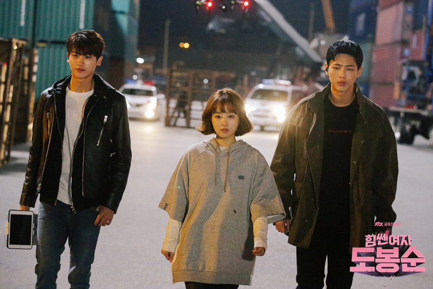 Park Hyung Sik, Park Bo Young et Ji Soo dans Strong Girl Bong Soon