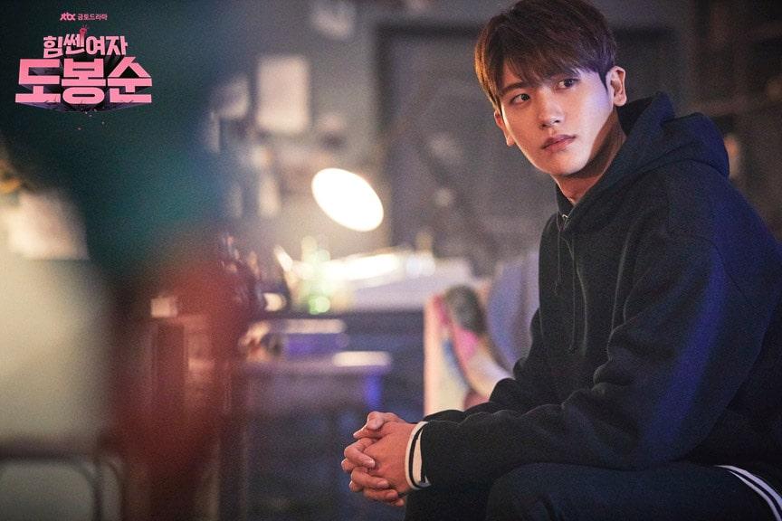 Ahn Min Hyuk (Park Hyung Sik) dans Strong Girl Bong Soon