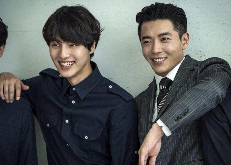 Yang Se Jong et Kim Jae Wook