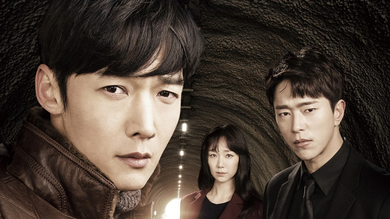 Le drama coréen Tunnel (OCN)