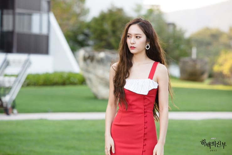 Bride Of The Water God : Krystal Jung