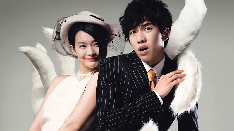 Le drama My Girlfriend Is A Gumiho