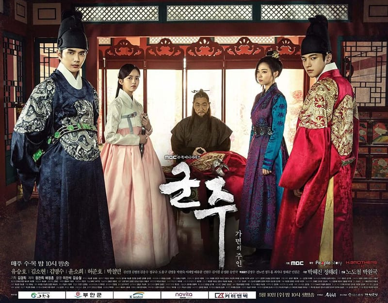 Ruler: Master of the Mask ; affiche du drama