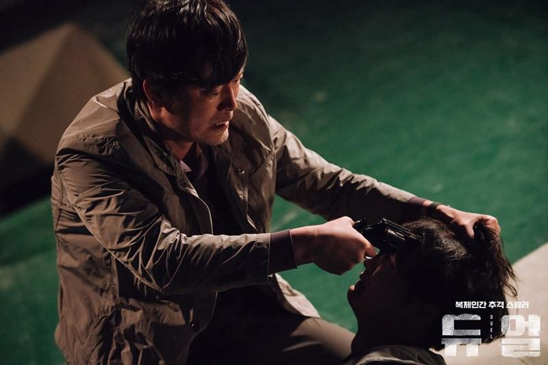 l'acteur coréen Jung Jae Young