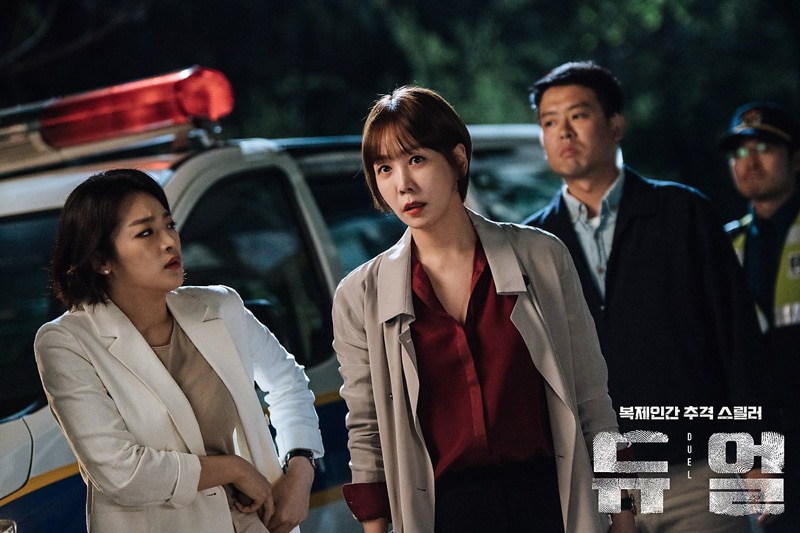 Kim Jung Eun joue la procureure Choi Jo Hye