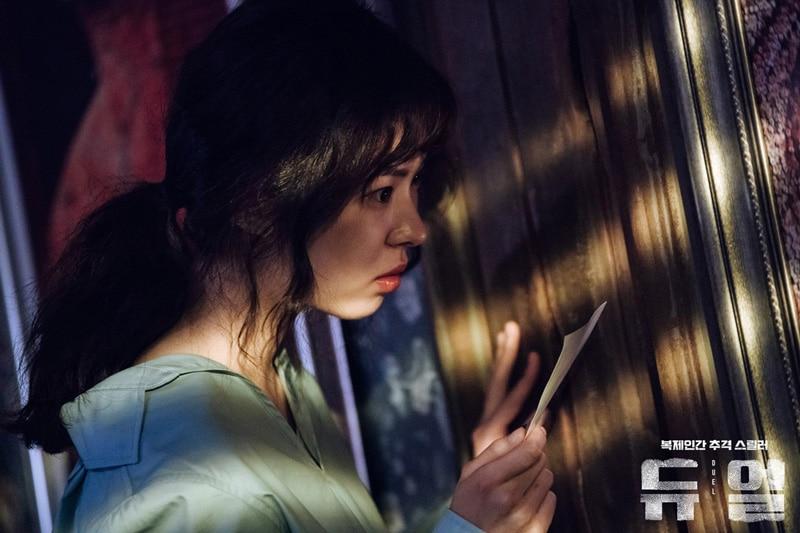 Seo Eun Su est la journaliste Ryu Mirae