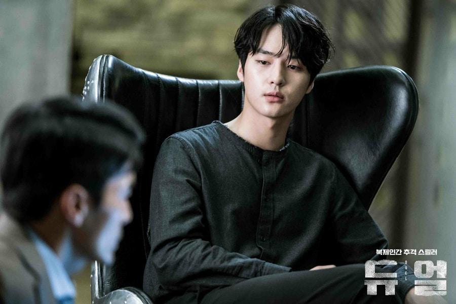 Duel : Yang Se Jong, l'un des plus beaux acteurs coréens