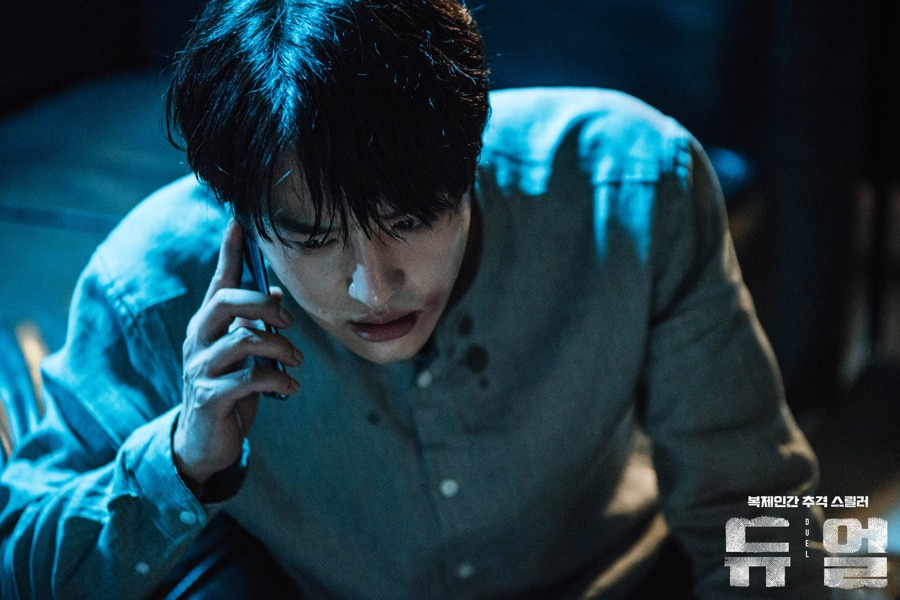 Duel : drama avec Yang Se Jong