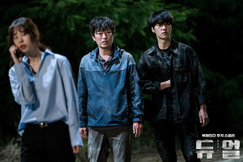 Seo Eun Soo, Jung Jae Young et Yang Sejong