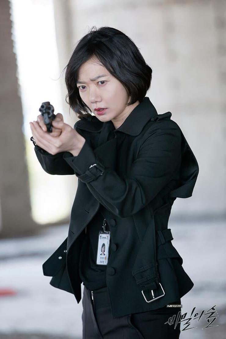 L'actrice coréenne Bae Doona dans Stranger