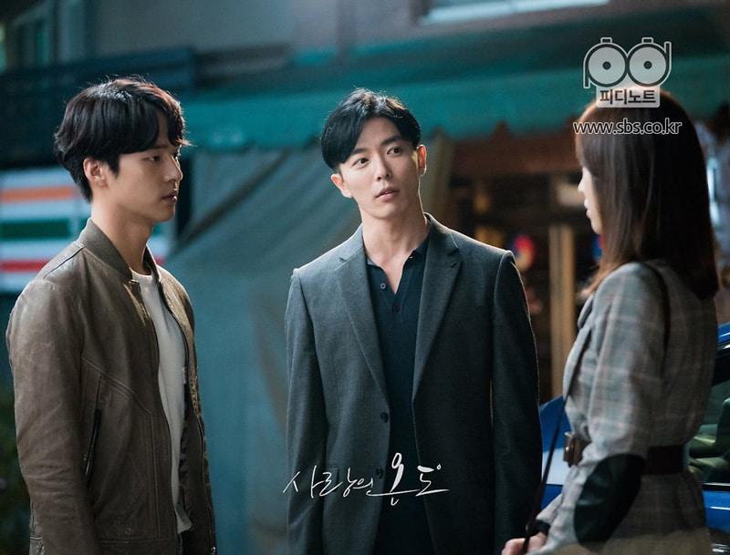 Yang Sejong, Kim Jae Wook et Seo Hyun Jin