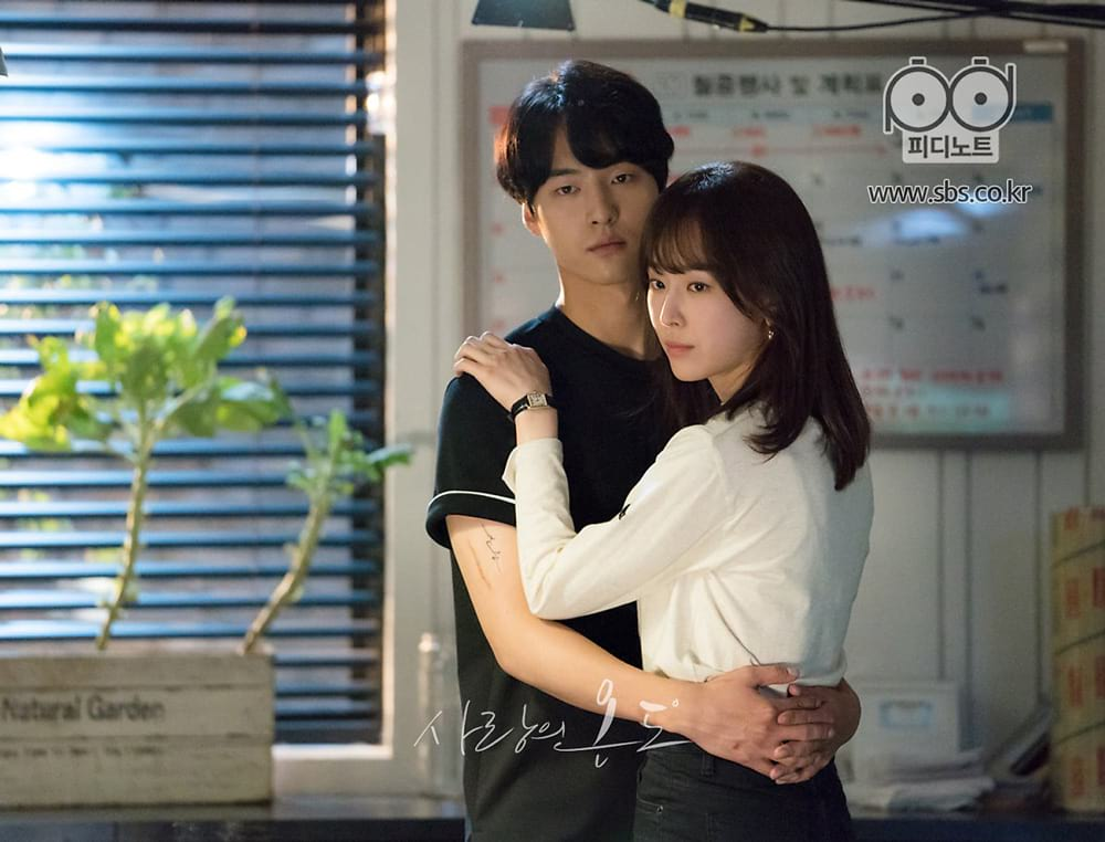 Yang Se Jong et Seo Hyun Jin : kiss scene