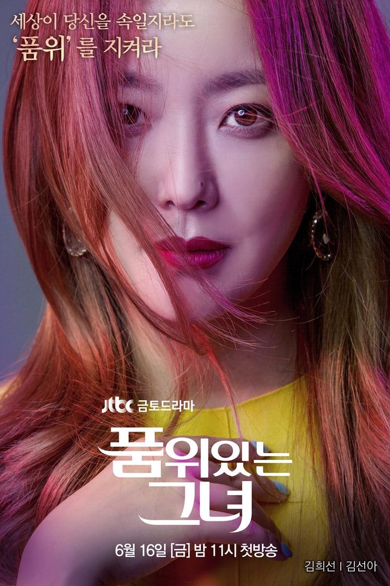 Poster du drama coréen WOMAN OF DIGNITY avec Kim Hee Sun