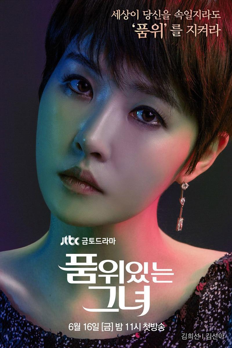 Poster du drama coréen WOMAN OF DIGNITY avec Kim Sun Ah