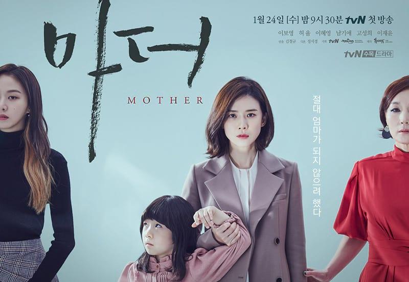 Poster de la série coréenne Mother