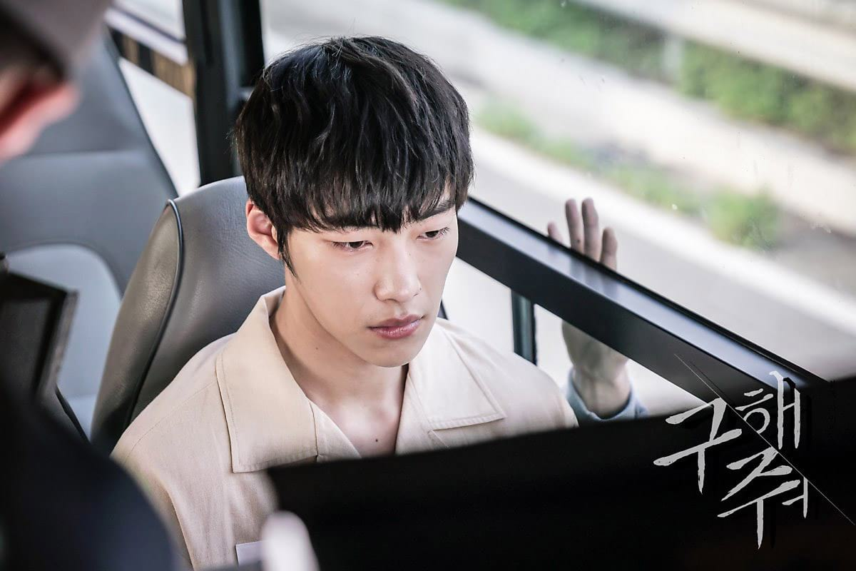 L'acteur coréen Woo Do Hwan (Save Me)