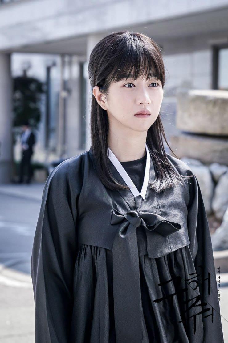 L'actrice coréenne Seo Yeo Ji