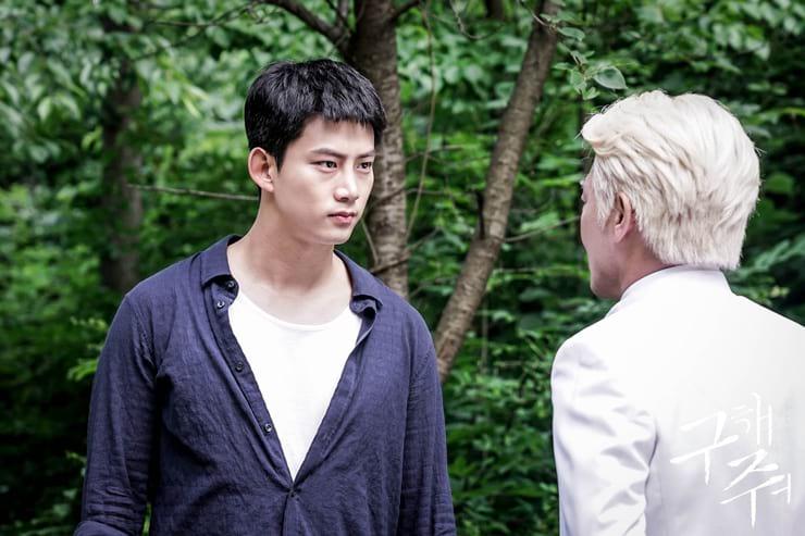 Taecyeon dans le drama coréen Save Me (OCN)