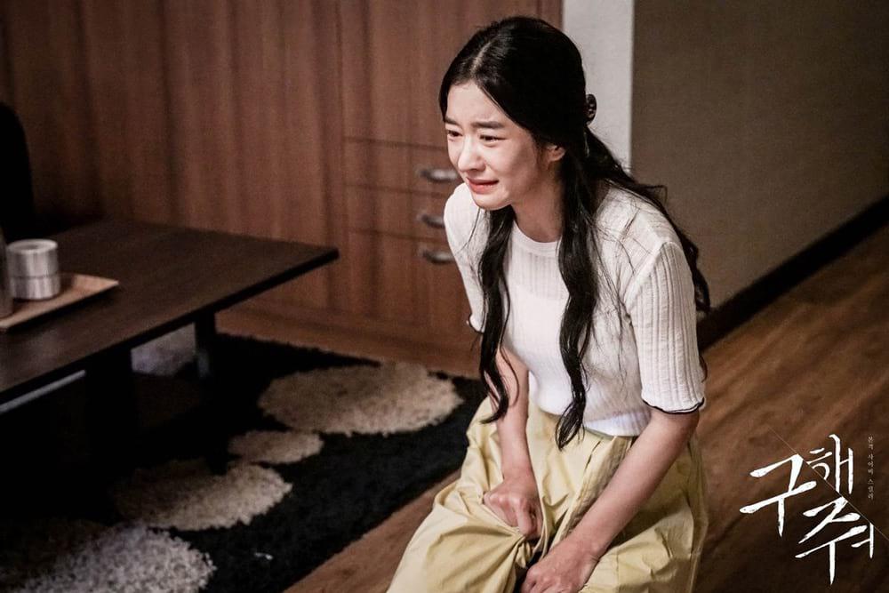 Seo Ye Ji dans le drama coréen Save Me (OCN)