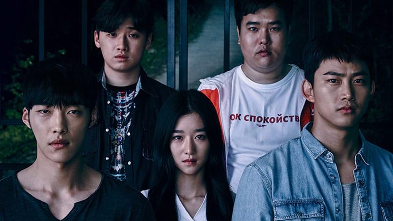 La série coréenne Save Me