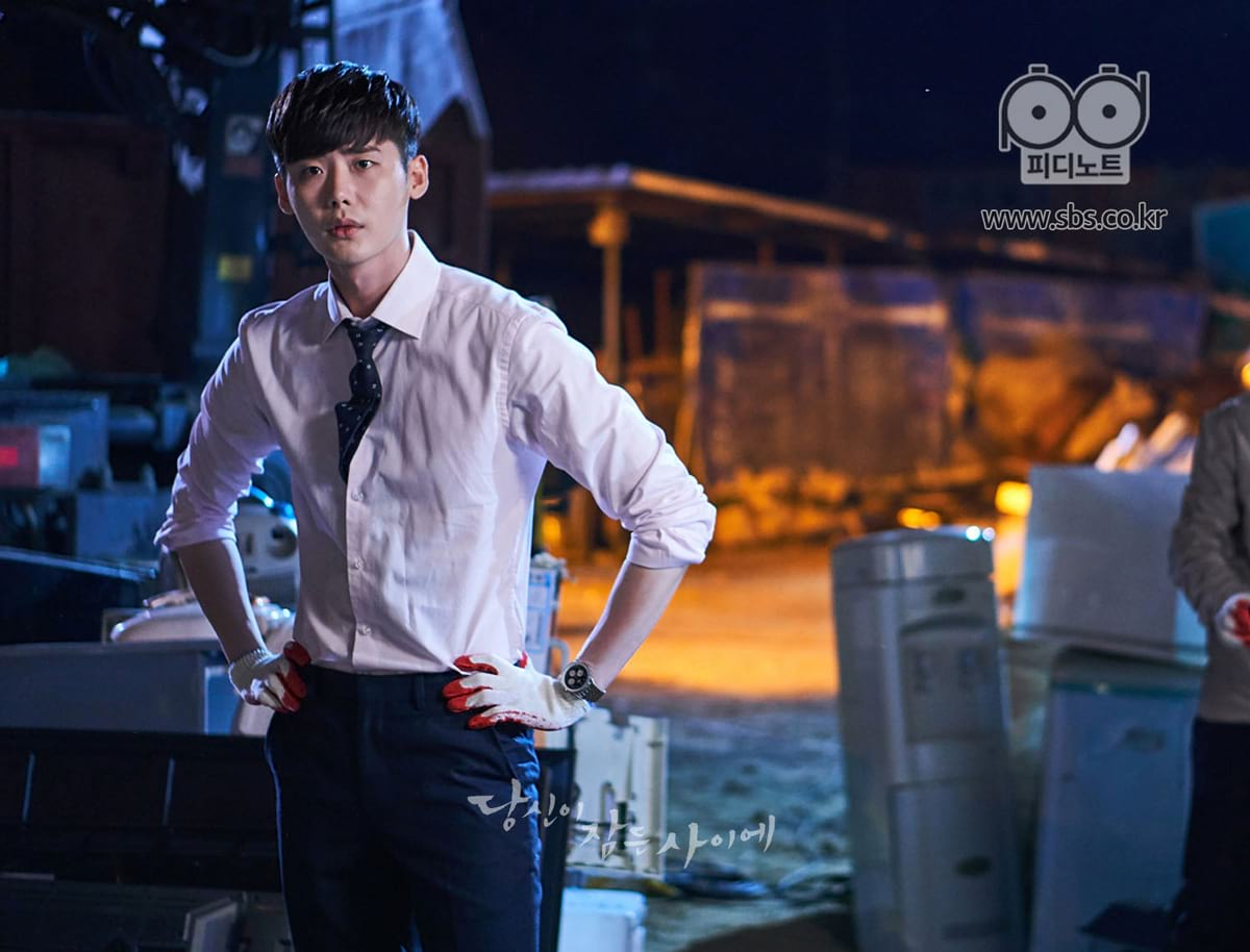 Lee Jong Suk dans le drama While You Were Sleeping