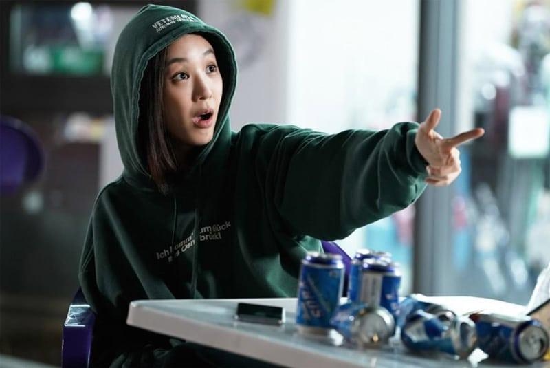 Ma Yi-Deum, interprétée par Jung Ryeo Won