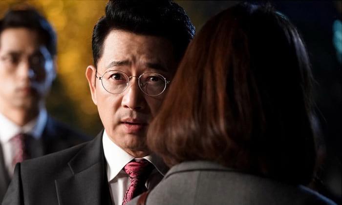 Jung Ryeo Won et Yoon Hyun Min