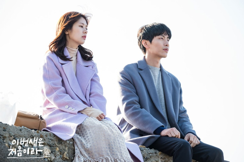 Jung So Min et Lee Min Ki dans le drama Because This Is My First Life