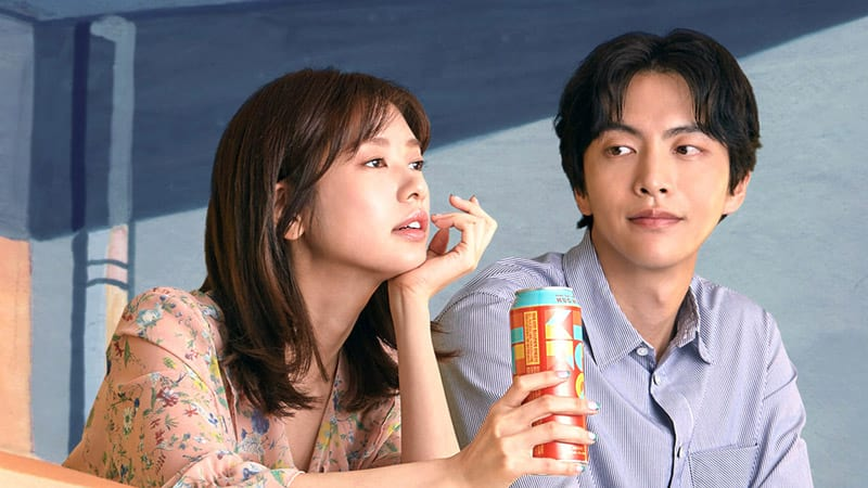 Jung So Min et Lee Min Ki dans Because This Is My First Life