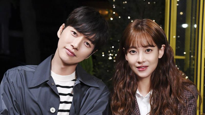 Cheese in the Trap, le film avec Park Hae Jin et Oh Yeon Seo (2018)