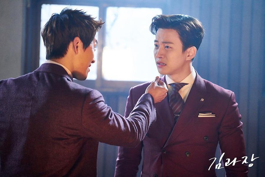 Namgoong Min et Lee Junho dans Chief Kim (KBS2)