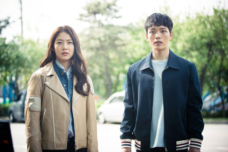 Gong Seung Yeon et Yeo Jin Goo dans Circle: Two Connected Worlds