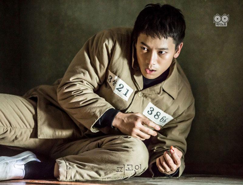 Ji Sung dans Defendant