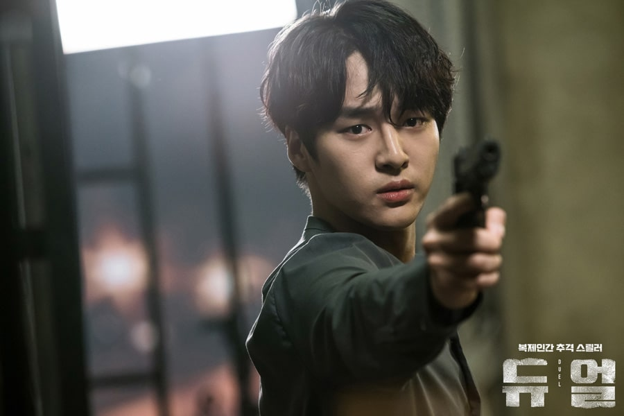 Yang Se Jong, l'un des acteurs coréens les plus beaux et les plus talentueux