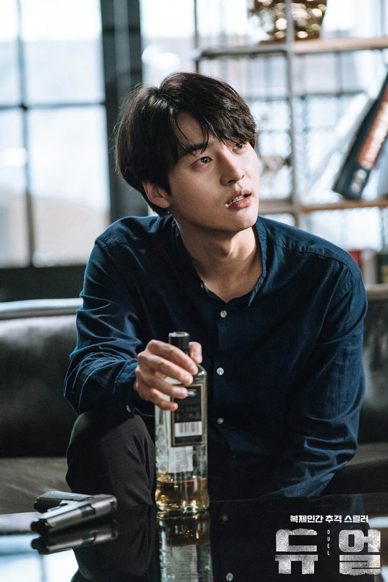 Duel ; Yang Se Jong dans le rôle de Lee Sung Hoon