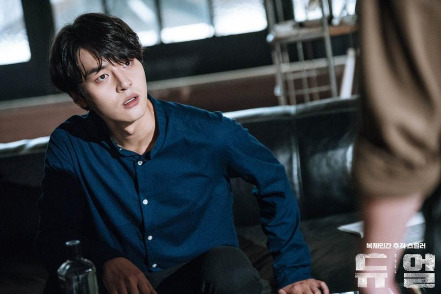 L'acteur coréen Yang Se Jong