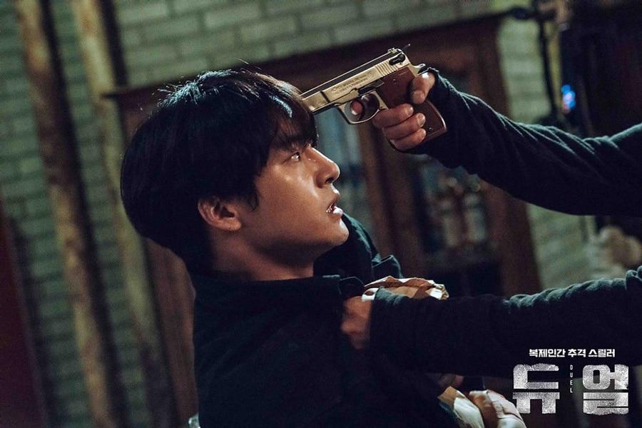 Yang Se Jong dans le drama coréen Duel (OCN)