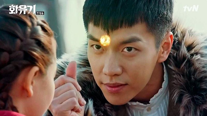Lee Seung Gi (A Korean Odyssey)