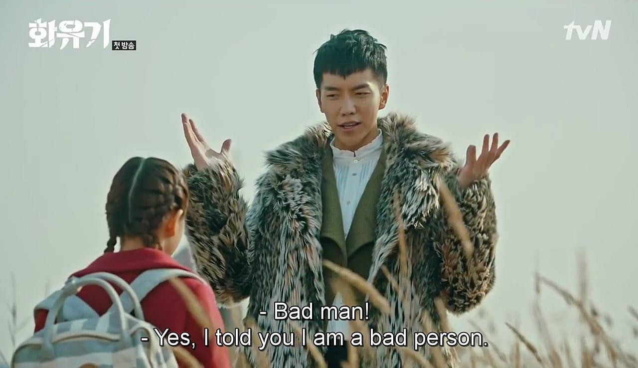 IU et Song Joong Ki datant