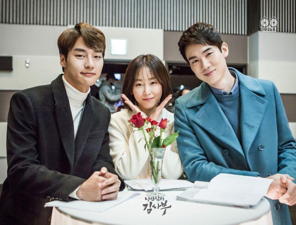 Seo Hyun Jin entourée de Yang Sejong et Yoo Yeon Seok