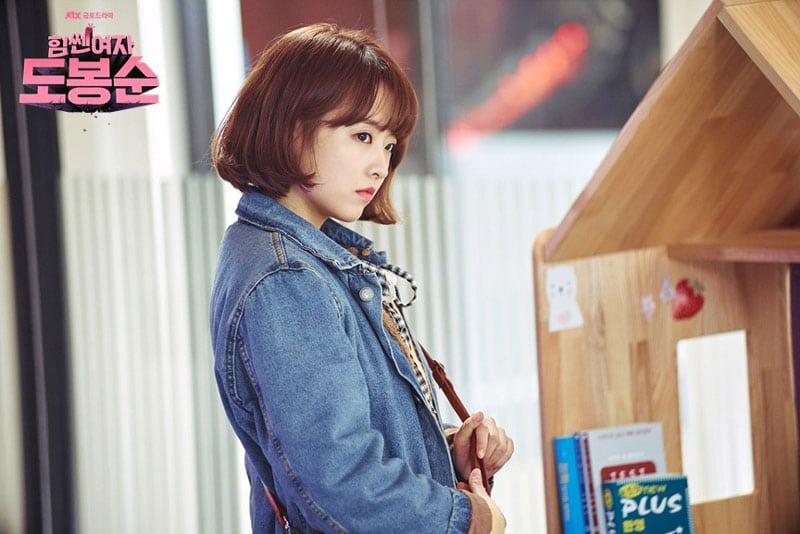 Strong Girl Bong Soon parmi les meilleurs dramas coréens de 2017