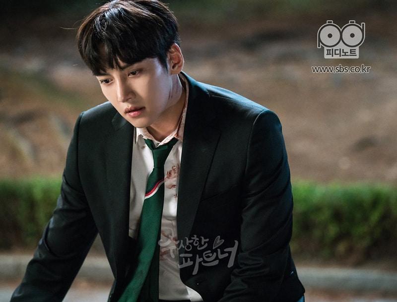 Ji Chang Wook dans Suspicious Partner (SBS)