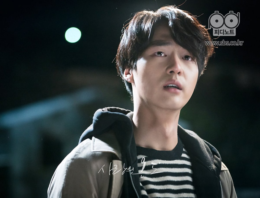 On Jung Sun (Yang Se Jong) dans le drama Temperature of Love