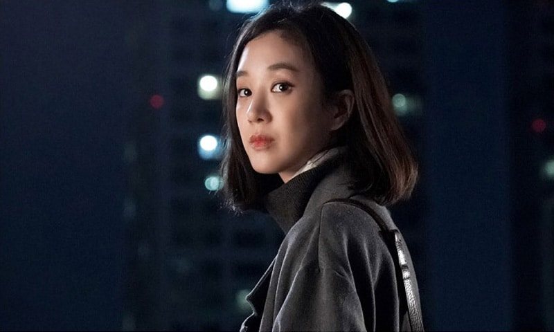 Jung Ryeo Won joue Ma Yi Deum dans Witch At Court