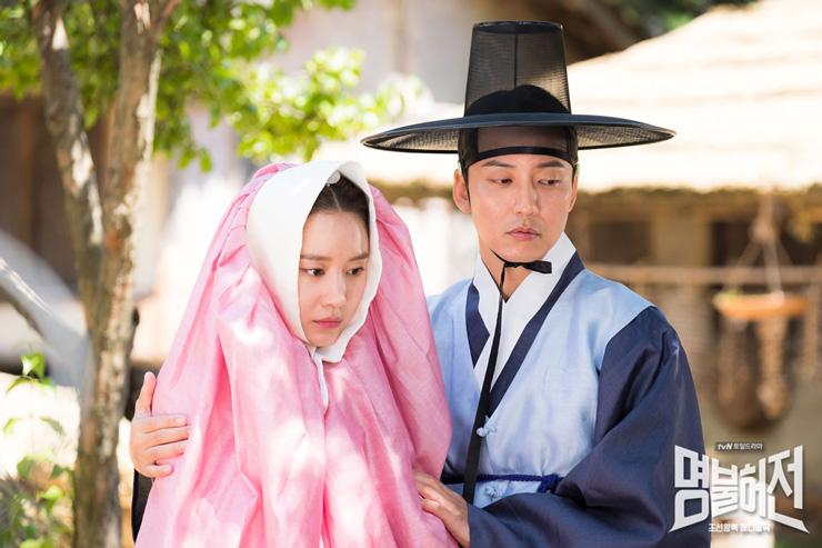 Kim A Joong et Kim Nam Gil dans Desering of the Name