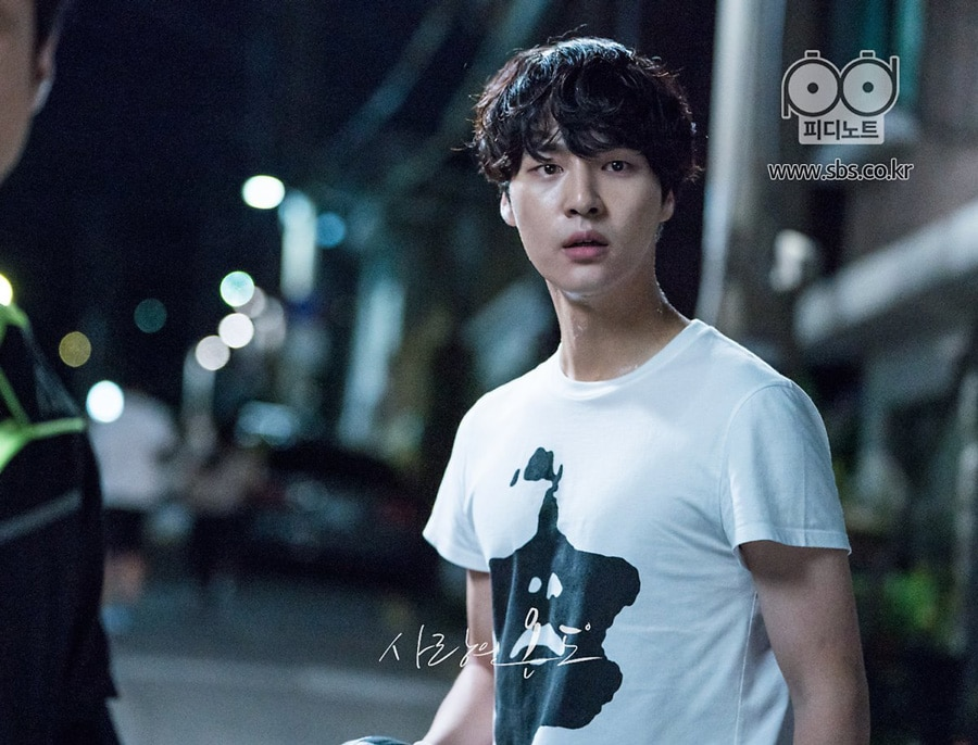 Yang Se Jong dans Temperature of Love
